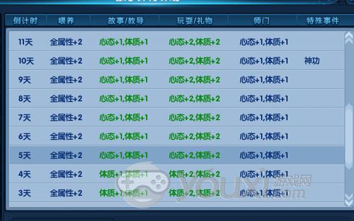 yao02.png