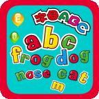 儿童学字母abc