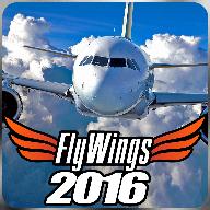 模拟飞行2016