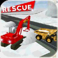 大雪救援挖掘机3D