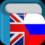 俄罗斯的英语词典