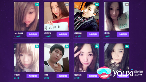 YouXi.com超级大玩家