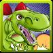 愤怒的恐龙