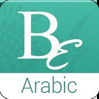 阿拉伯语英语词典