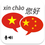 vietnamesechinesetranslator