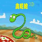 经典贪吃蛇