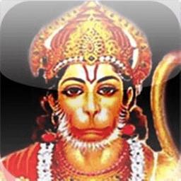 hanumanchalisa