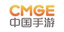 CMGE中国手游