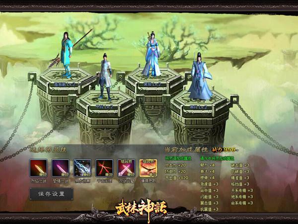 武林神话将灵系统