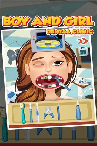 牙科诊所APP截图