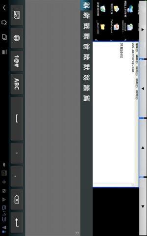 屏幕接收器APP截图