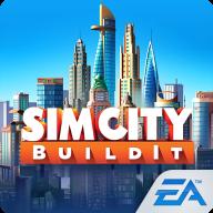 模拟城市:建设v1.0.3.16141