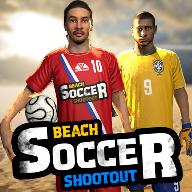 沙滩足球大赛
