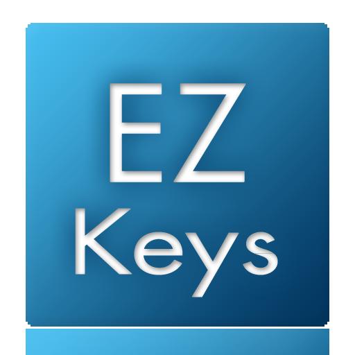 简单的钥匙