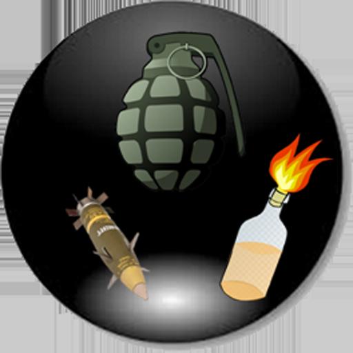 led炸彈