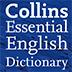 柯林斯英语必不可少的快译通