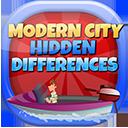 现代城市隐藏的区别