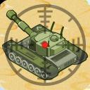 坦克保卫者