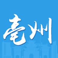 亳州市网上办事大厅