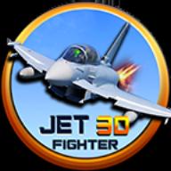 喷气式战斗机模拟器3D