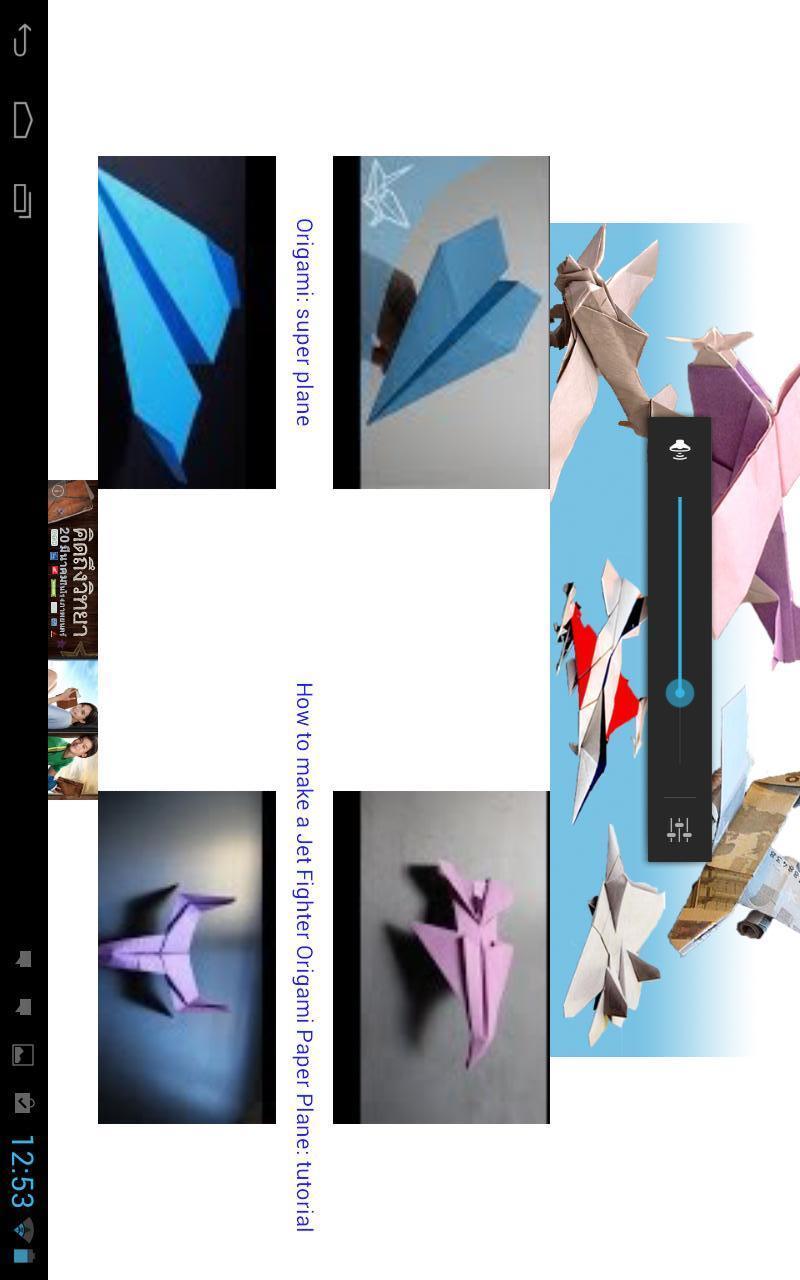 折纸纸飞机