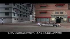 用GTX1060玩《侠盗列车手:罪恶都市》会有多少帧??