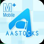 AAStocks 掌上财经