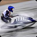 水上摩托锦标赛