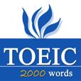 TOEIC英語單詞